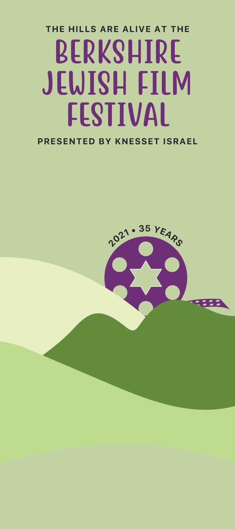 Berkshire Jewish Film Festival