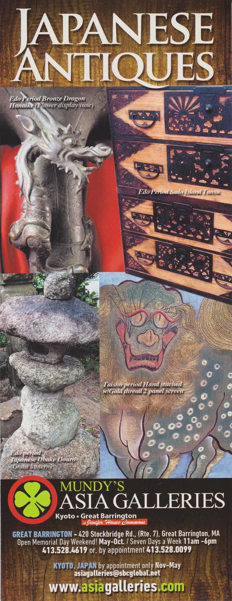 Mundy's Asia Galleries brochure thumbnail
