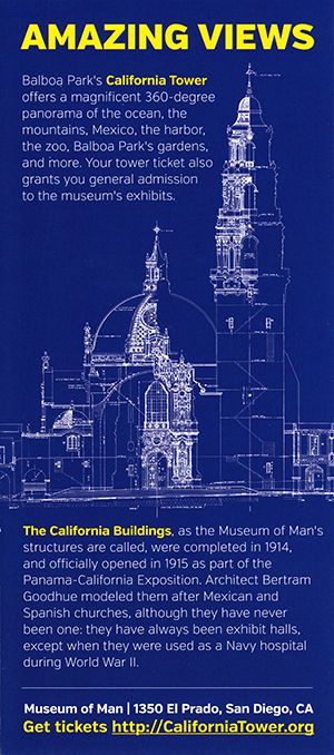 California Tower Tour Back Brochure Cover