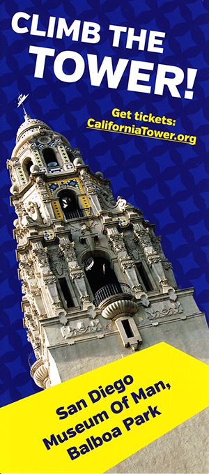 California Tower Tour Front Brochure Cover