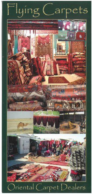 Flying Carpets brochure thumbnail