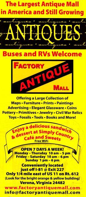 Factory Antique Mall brochure thumbnail